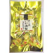 新発売■小ロット■人気商品の小袋でました!【チーズいか燻製・小袋】