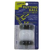 パッティングボール AS-096