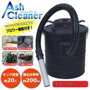 業務用掃除機 KL1101