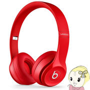 beats by dr.dre solo2 wireless 【レッド】