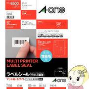 エーワン 73265 ラベルシール (プリンタ兼用) マット紙 100枚入