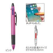 セルトナ・タッチ&3色ボールペン(ピンク)