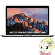 アップル ノートパソコン  MacBook Pro Retinaディスプレイ 2900/13.3 MLH12J/A [スペースグレイ]