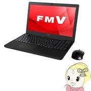 [予約]FMVA53A3B 富士通 ノートパソコン