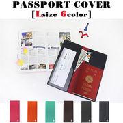 飛行機のロゴがワンポイント FENICE パスポートケース L パスポートケース スキミング防止