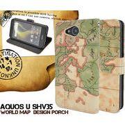<アクオスU用>AQUOS U SHV35用ワールドデザインケースポーチ