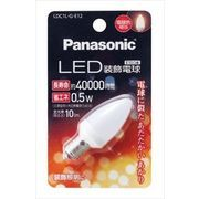 LED装飾電球 C形タイプ LDC1LGE12 【 パナソニック 】 【 電球 】