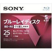 5BNE1VLPS2 【 ソニー 】 【 DVD・ブルーレイ 】