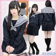 ■送料無料■明浄学院高等学校 冬服 サイズ:M/BIG