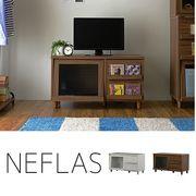 【送料無料】 NEFLAS(ネフラス) ディスプレイローボード(90cm幅) WH/BR