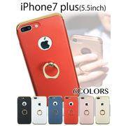 【iPhone7 plus】リング付きiPhoneケース スマホの使い心地が変わる 落下防止にもスタンドにも
