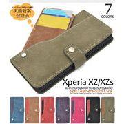 <エクスペリア用>Xperia XZ (SO-01J/SOV34/601SO)用スライドカードポケットソフトレザーケース