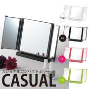 【直送可】折りたたみ式ワイドな三面鏡◎カジュアルコンパクトミラー