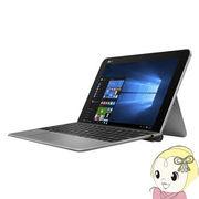 T102HA-128S ASUS 10.1型 2in1タブレット TransBook Mini T102HA グレー