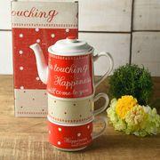 【特価品】メルスリー Tea for two(ティーフォートゥー)[B品]