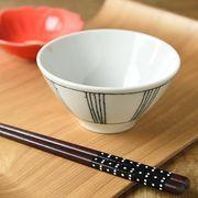 【特価品】11.7cmシャープライン茶碗[B品][美濃焼]