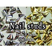 【3サイズ】ネイルスタッズ メタルパーツ 【お得な業務用サイズも】 金銀 20個入り 二等辺三角形