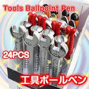 本物そっくり!おもしろ文房具☆工具ボールペン☆6種