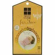 コジット ナイトエステ for Face 乾燥ガードおやすみシルキーロール お取り寄せとなる場合がございます