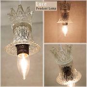 【Luce Pendant Lamp】★ルーチェ ペンダントランプ NL661♪