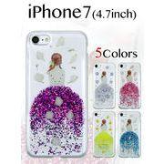【iPhone7】少女の後姿タイプ1 きらきらグリッターラメ&天然押し花ドライフラワー スマホケース