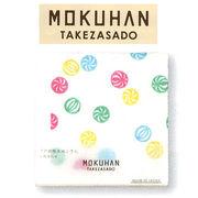 MOKUHAN TAKEZASADO 蚊帳生地ふきん (あめちゃん/17-09-15489)  レトロ モダン 雑貨