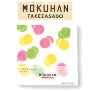 MOKUHAN TAKEZASADO 蚊帳生地ふきん (マカロン/17-09-15481)  レトロ モダン 雑貨