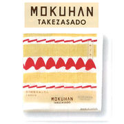 MOKUHAN TAKEZASADO 蚊帳生地ふきん (ケーキ/17-09-15491)  レトロ モダン 雑貨