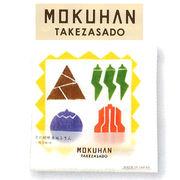 MOKUHAN TAKEZASADO 蚊帳生地ふきん (京やさい/17-09-15486)  レトロ モダン 雑貨