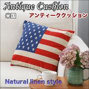 ナチュラルな質感がかっこいい!国旗のリネンクッション☆米国、英国、イタリア、スター☆