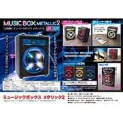 ミュージックボックス メタリック2