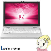 CF-RZ6GDFPR パナソニック Let's note RZシリーズ 10.1型ノートパソコン