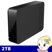 HD-LC2.0U3-BKE バッファロー USB3.0対応 外付けハードディスク 2.0TB(ブラック)
