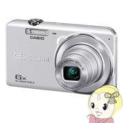 [予約]EX-ZS29-SR カシオ デジタルカメラ EXILIM シルバー