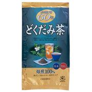 ★アウトレット★ 徳用どくだみ茶 60包