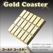 ラグジュアリーなひと時を・・・☆金色に輝く金塊レプリカゴールドコースター