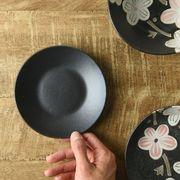 【特価品】ソフトデザイン マットブラック 12.7cm小皿[B品][美濃焼]