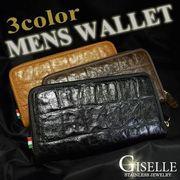 クロコ型押し イタリーデザイン ラウンドファスナー長財布/カード&小銭入れ付きロングウォレット