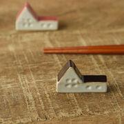お家の形の箸置き ブラウン[美濃焼]