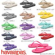 【ハワイアナス】 #4000030 スリム[1] 全28色中14色 レディース