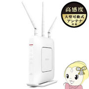WXR-1900DHP3 バッファロー 無線LANルーター Wi-Fiルーター AirStation HighPower Giga