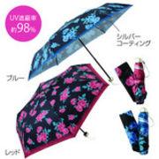 ローズブライト・晴雨兼用折りたたみ傘 /カサ かさ 折り畳 日傘 雨傘