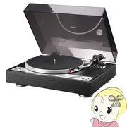 CP-1050-D ONKYO(オンキョー) マニュアルレコードプレーヤー
