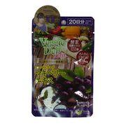 【在庫処分】 スーパーフード マキベリーエキス×12袋 /マキベリー ビタミンC 酵素 栄養機能食品