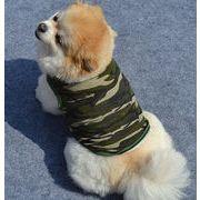 犬服 2色 夏 ペットチョッキ 愛犬 ペットグッズ ペット服 犬の服
