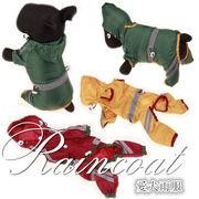 bc138365◆送料0円◆【愛犬雨服】 ドッグレインコート♪ ドッグウェア♪ 反射安全 帽子付
