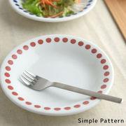 【特価品】【在庫処分】シンプルパターン 17cmミニプレート 水玉レッド[B品込み][美濃焼]
