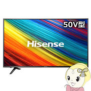 HJ50N3000 ハイセンス 50V型4KウルトラHD液晶テレビ