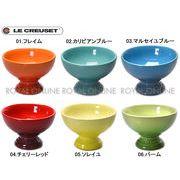 【ル・クルーゼ】 PG2070 アイスクリームボウル 210ml クッキーボウル 皿 食器 せっ器 全6色