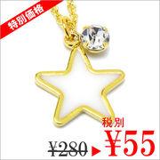 【 ぞろ目 セール 】 カラースター&光石のネックレス
